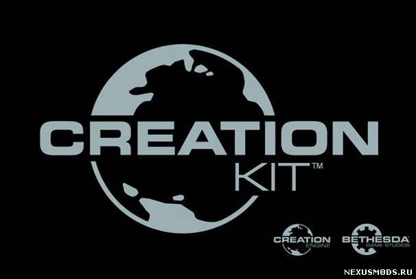 Программу creation kit russian