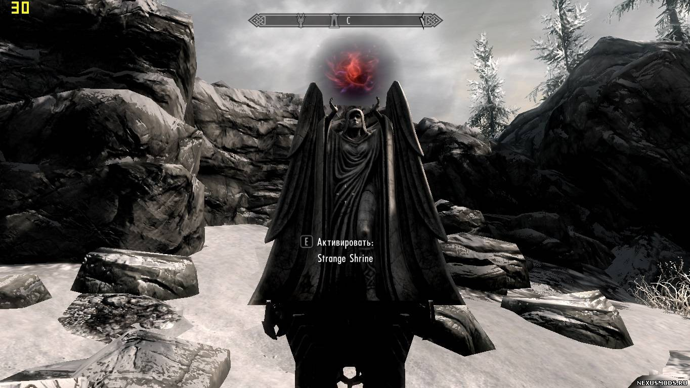 Bloodskal Effect with any Melee Weapon