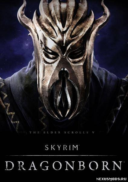 Dragonborn (2012) PC