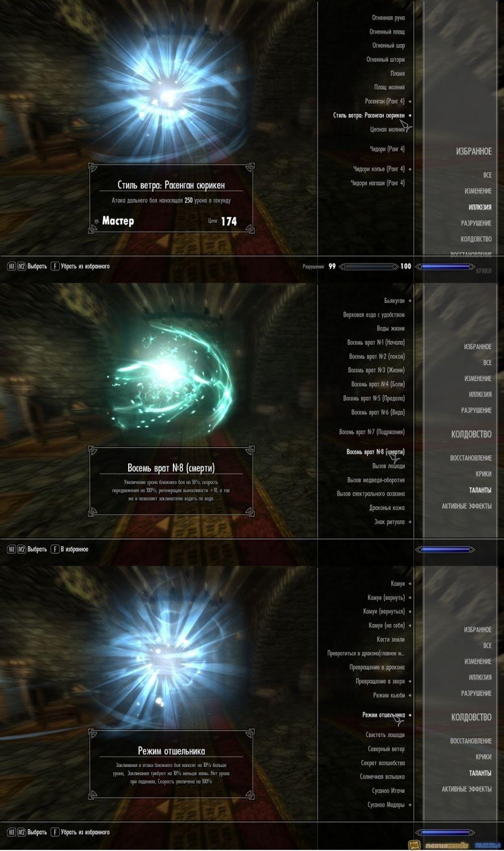 Скрины из НарутоБоруто  VK