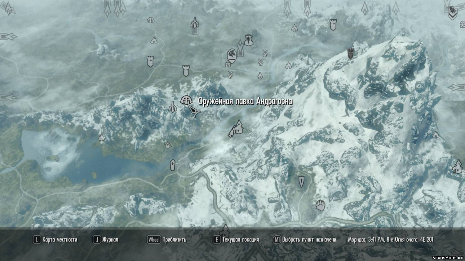 The Elder Scrolls V Skyrim Луки