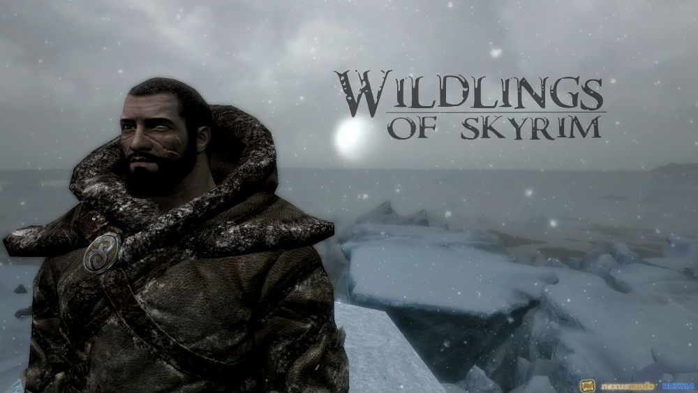 Одичалые / Wildlings of skyrim