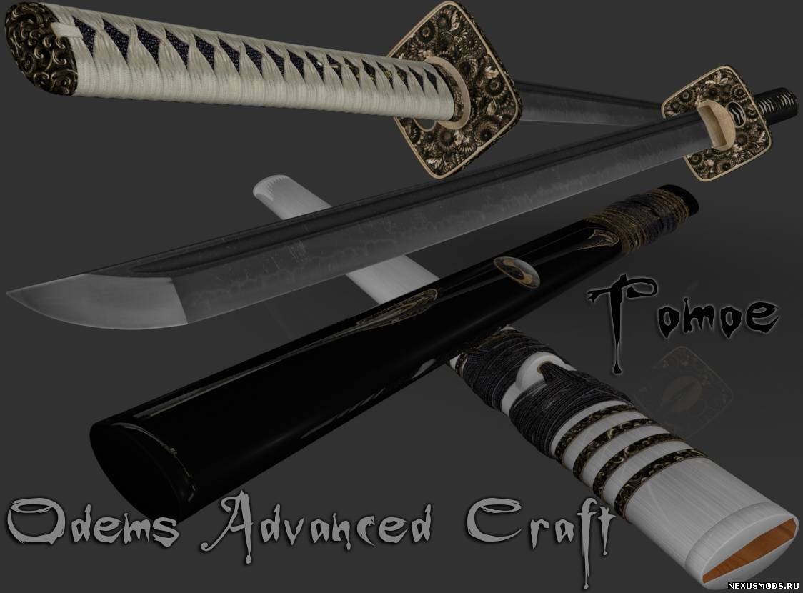 Odems Tomoe Katana - Advanced Craft