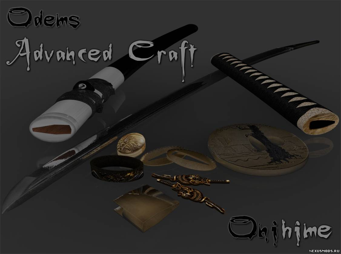 Odems Onihime Katana - Advanced Craft